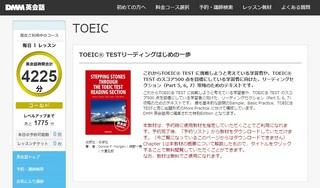 TOEIC.jpg
