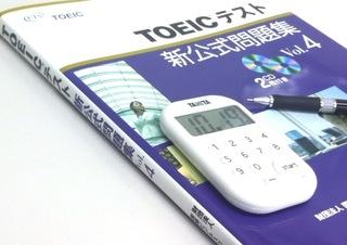 TOEIC_textbook.jpg
